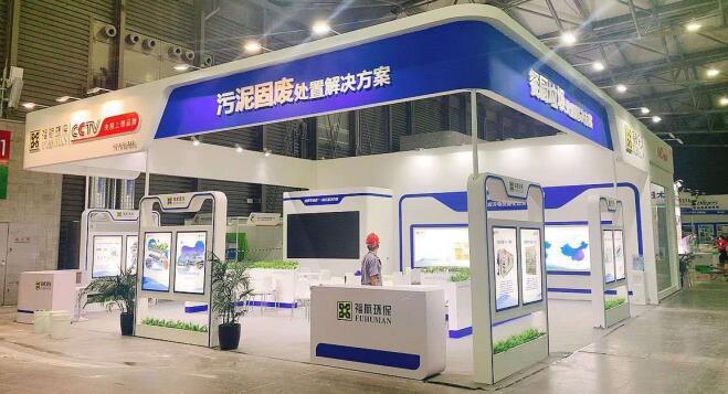 2021年上海环博会展台搭建(一)