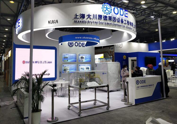 上海SWOP展台搭建商为您介绍 2021上海包装世界展时间地址