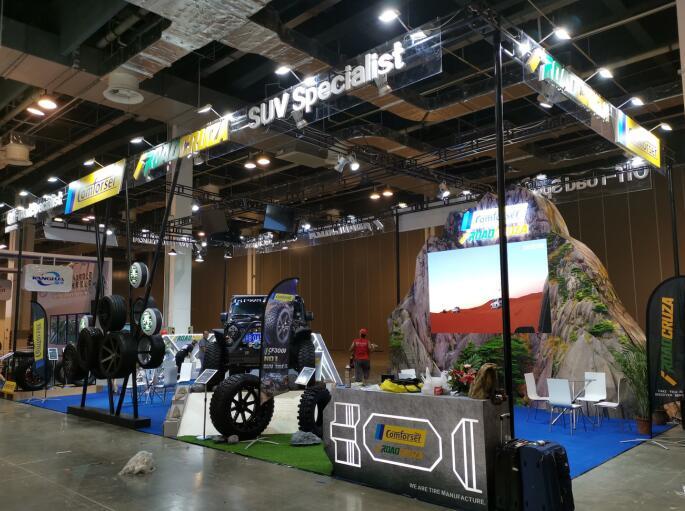 轮胎展台搭建公司提供 china上海轮胎展布展及开展时间