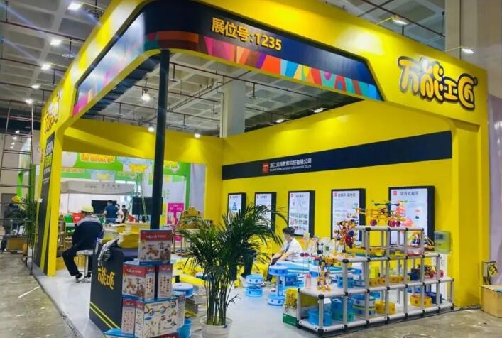 上海幼教展展会搭建公司