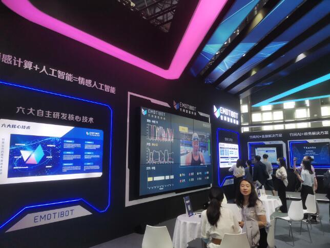 上海人工智能大会展台搭建